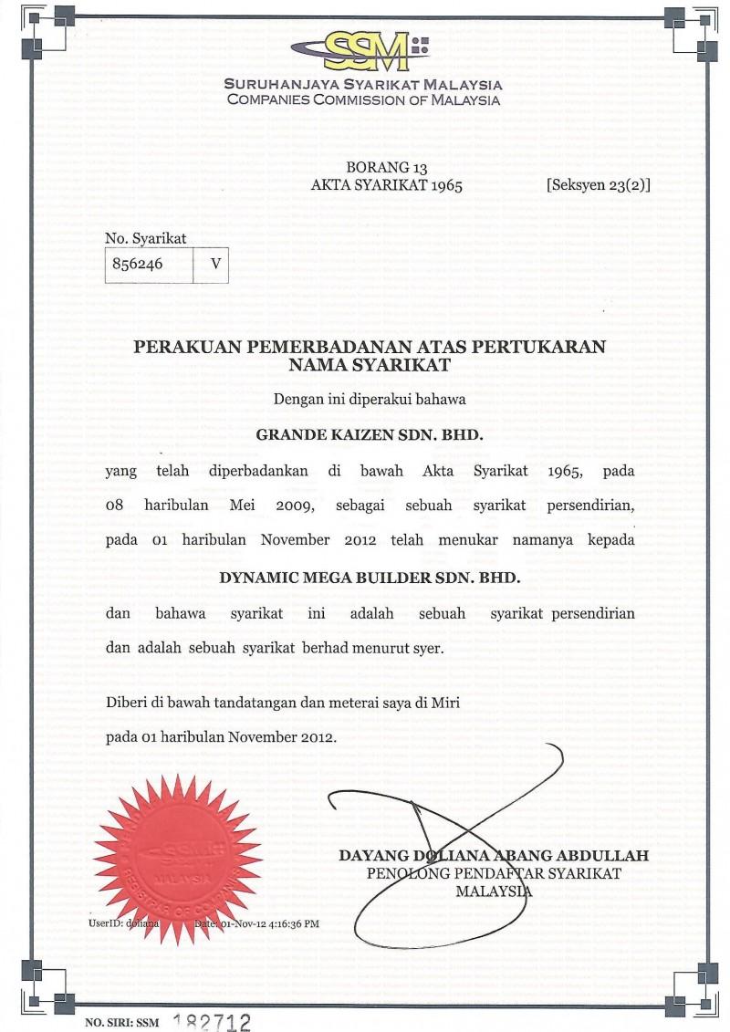 DMB COMPANY REGISTRATION CERTIFICATE