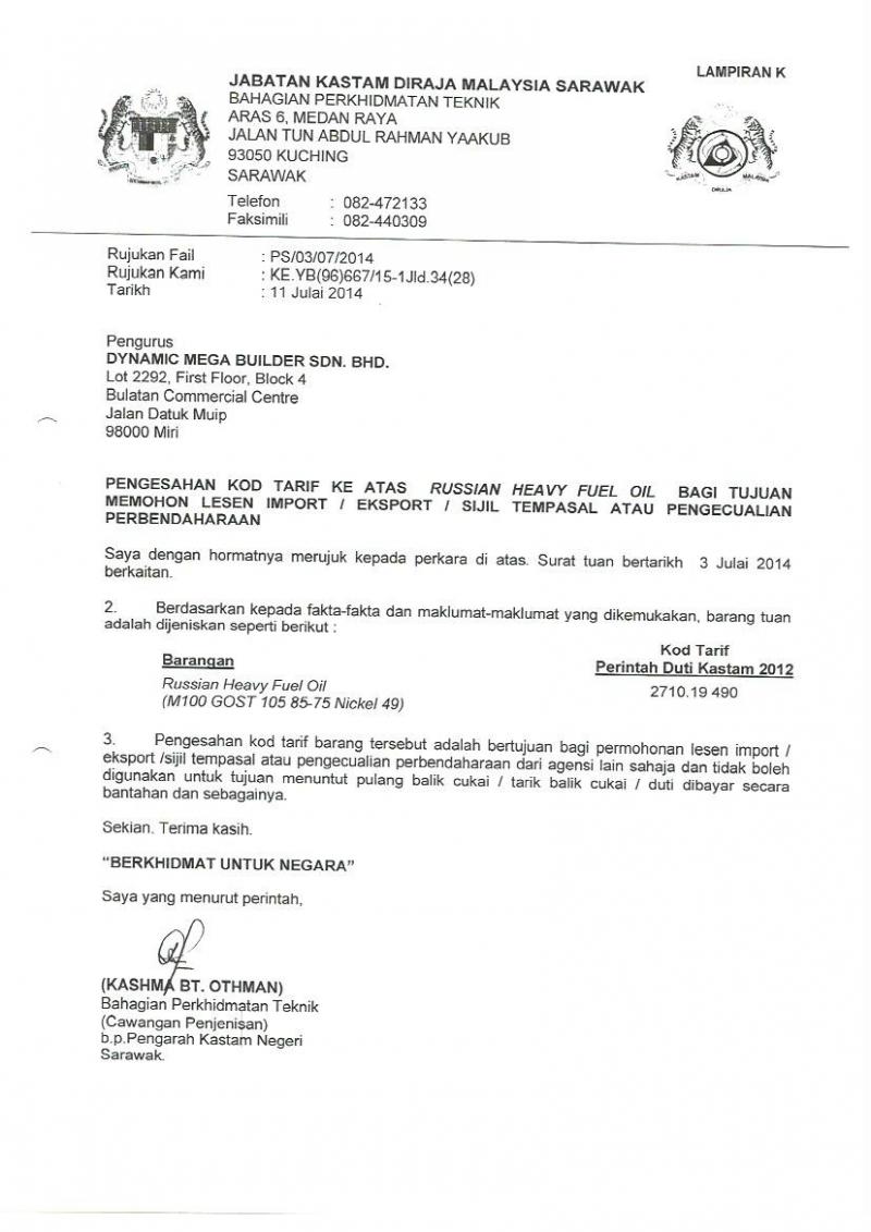 Jabatan Kastam - Import Export Kod Tariff Mazut