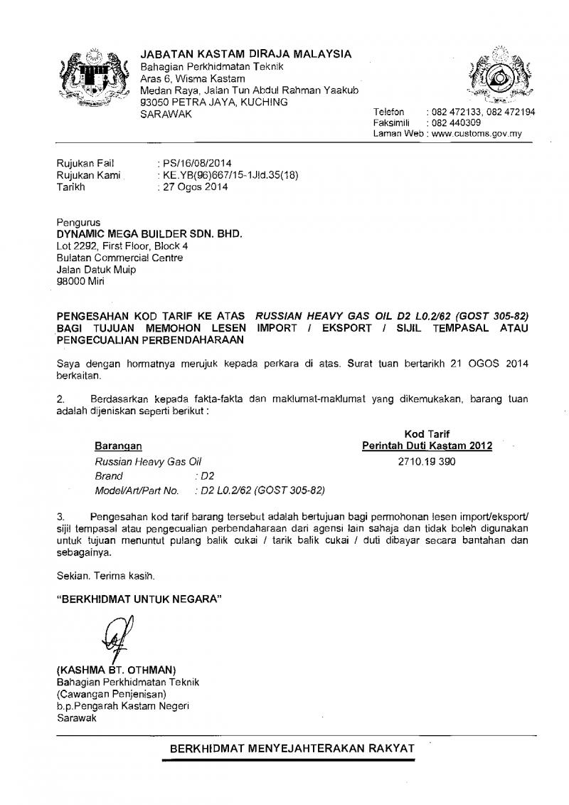 Jabatan Kastam Kod Tariff Import Export RD2