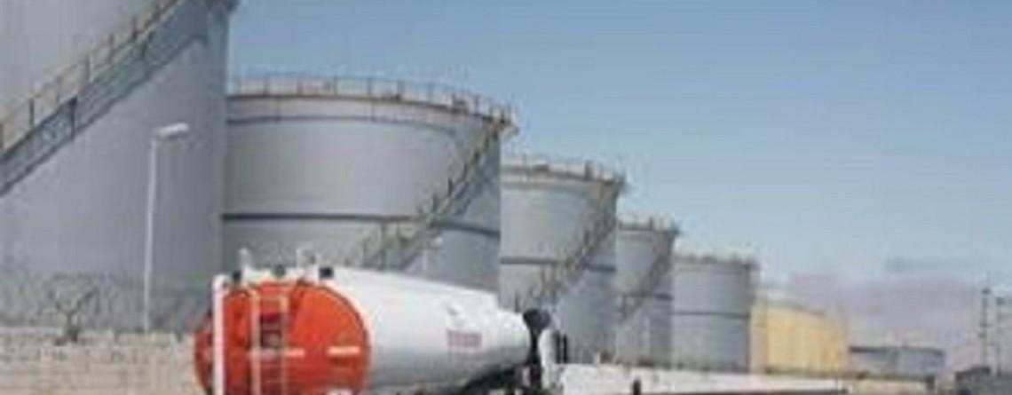 Cambodia Petroleum Project